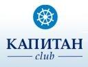 Капитан Club